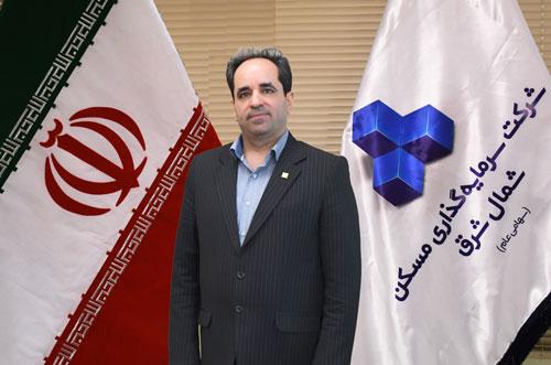 آقای ابوالفضل مهران